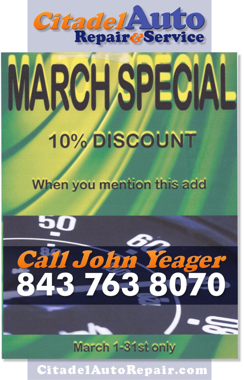 March-Promo